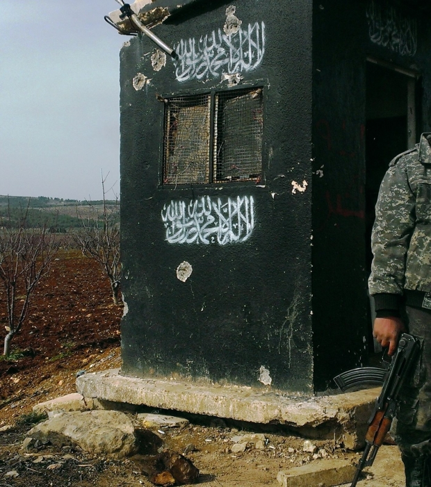 Checkpoint Jabhat al-Nusra Azaz